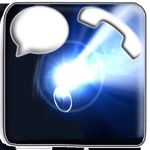 閃燈警示 工具 App LOGO-APP試玩
