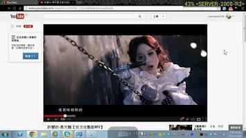 Screenshot of PhoneYourPC+ (Lite)