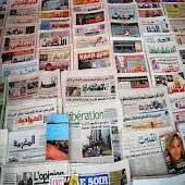 الجرائد المغربية