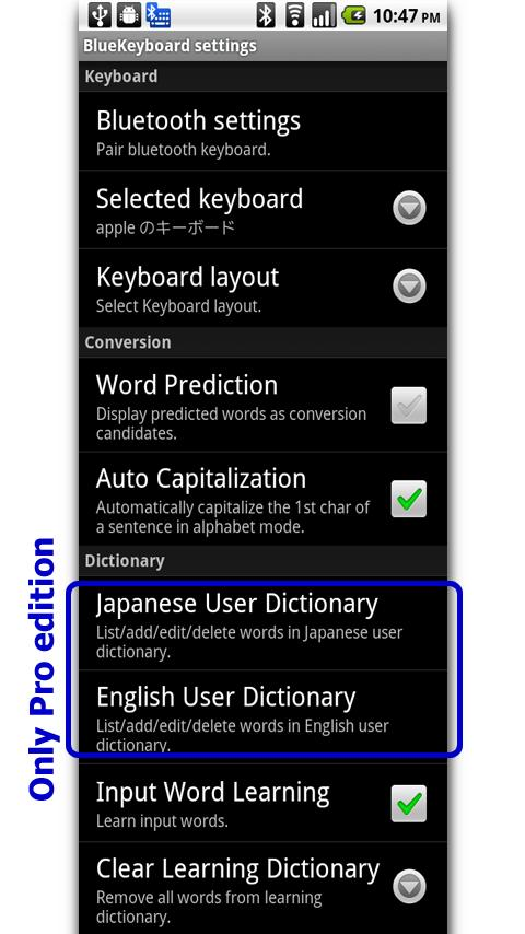 BlueKeyboard Pro JP - screenshot