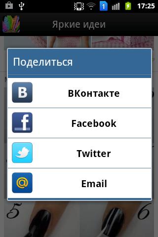 【免費生活App】Яркие идеи-APP點子