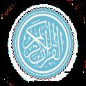 دعاء ختم القرآن- صوتيات icon