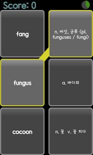다락원 절대어휘 5100 3권 맛보기- screenshot thumbnail