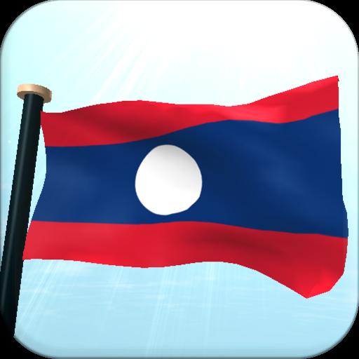 老撾旗3D免費動態桌布 個人化 App LOGO-APP開箱王