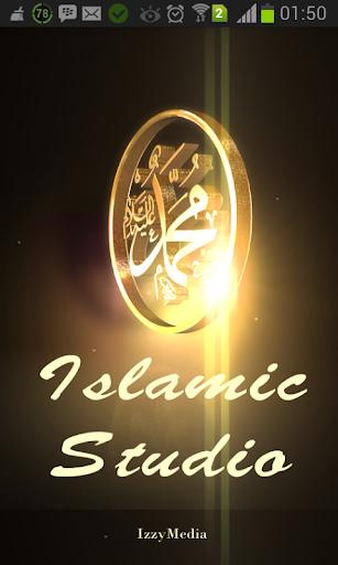 Islamic Studio Pro