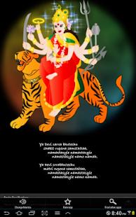 Durga Stuti - screenshot thumbnail