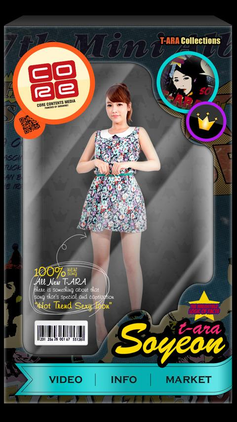 TARA Official [SOYEON 3D]- screenshot