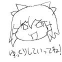 usonko_strikeyukkuri logo