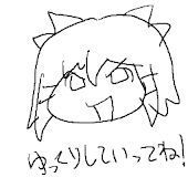 usonko_strikeyukkuri