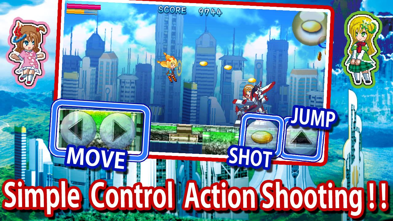 Unity-chan's Action Shooting- screenshot