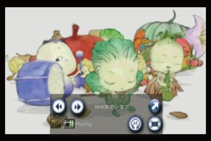 Screenshot of MeoTV