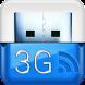 3G高速インターネットブラウザ