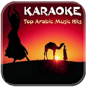 Arabic Music Ringtone icon