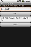 Screenshot of みさくらコンバータ