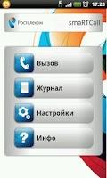 Screenshot of smaRTCall
