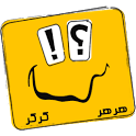 HerHer KerKer (Iranian Jokes) icon