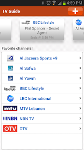 whereLeb - The Lebanon App! - screenshot thumbnail