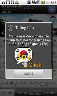 hội thoại tiếng Hán Quốc - screenshot thumbnail