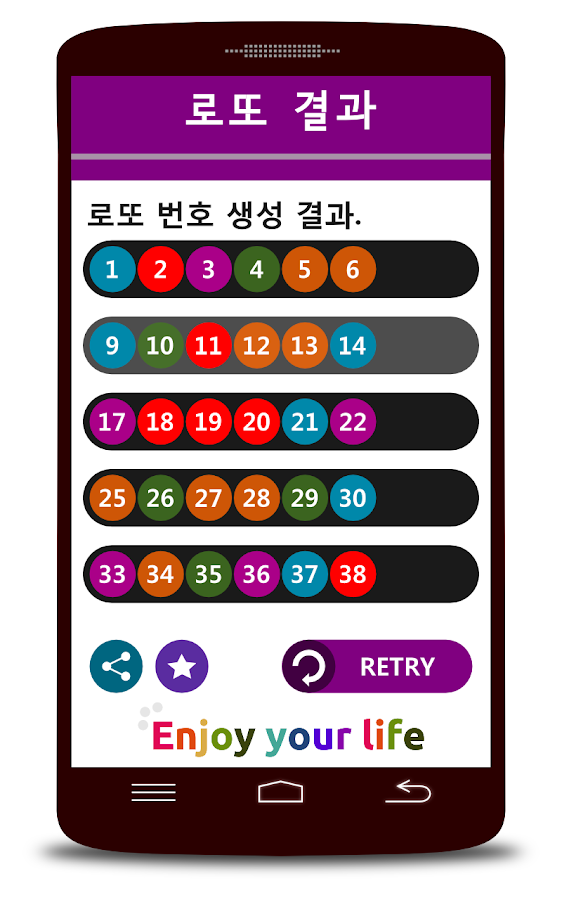 lotto generator lucky number