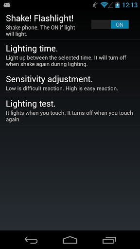 Shake Flashlight Simple app