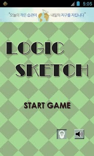 LogicSketch - Nonogram Picross - screenshot thumbnail
