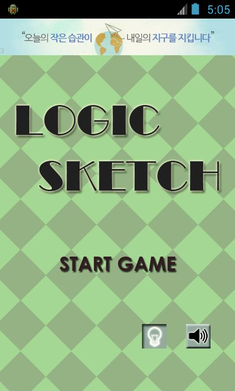 LogicSketch - Nonogram Picross - screenshot