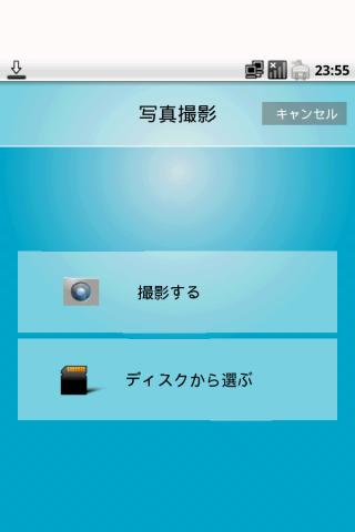 玩攝影App iD Shoot - 証明写真免費 APP試玩
