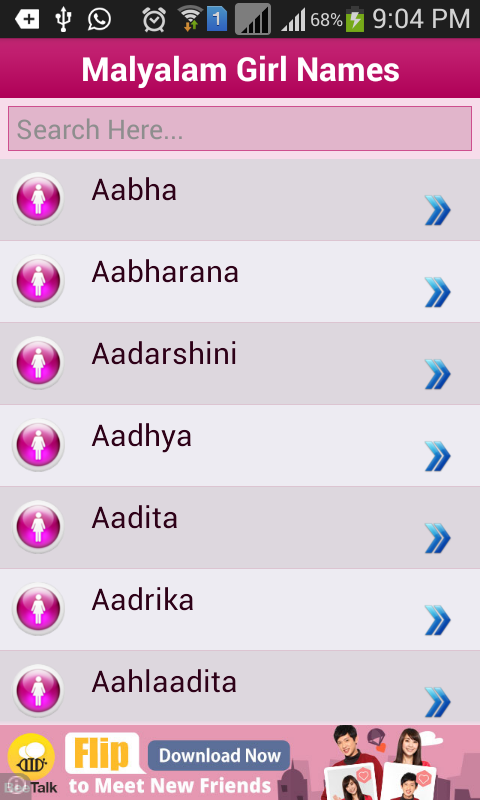 Malayalam Baby Names Meaning Screenshot