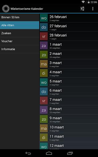 【免費健康App】Wielertoerisme kalender-APP點子