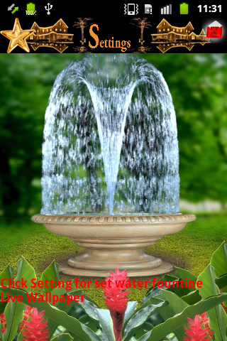 3D Fountain- screenshot