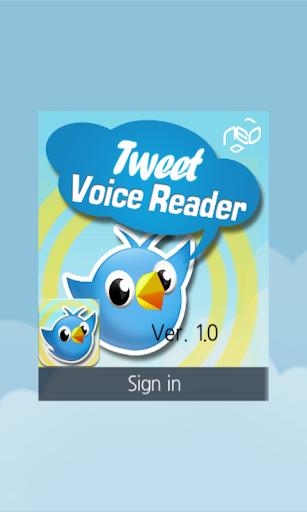Tweet Voice Reader