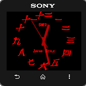 Japan Red clock widget