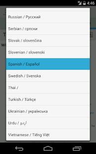 Dictionary Pro- screenshot thumbnail