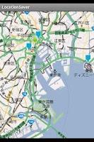 Screenshot of Location Saver