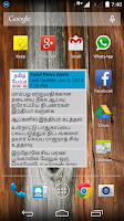Screenshot of Tamil News Alerts