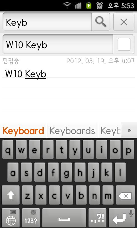 W10 Keyboard PRO-Trial[Korean] - screenshot