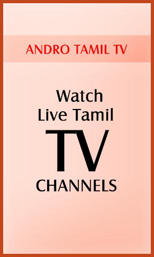 Andro Tamil TV