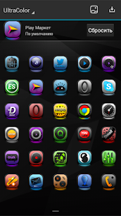 Next Launcher Theme UltraColor v2.5 APK
