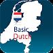 Dutch Vocabulary (Tablet)