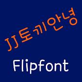 Jjhellorabbit Korean FlipFont
