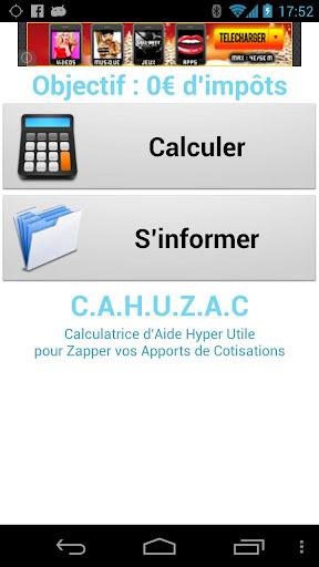 【免費財經App】CAHUZAC-APP點子