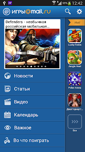 Игры@Mail.Ru - screenshot thumbnail