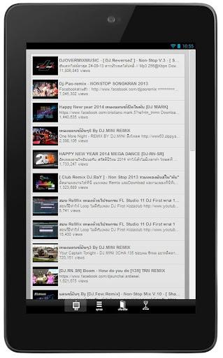 【免費音樂App】เพลงแดนซ์โหลดฟรี 2014-APP點子
