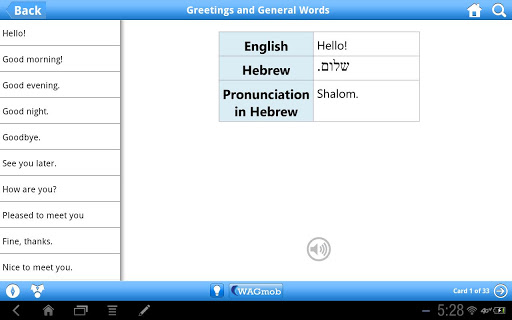 【免費書籍App】Learn Hebrew (Speak and Write)-APP點子