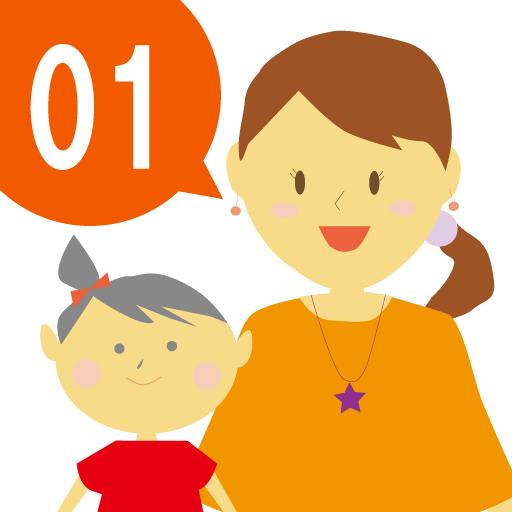 親子でみがく会話力 No.01 鏡の自分と話してみましょう 教育 App Store-癮科技App