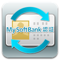 My SoftBank認証設定 logo