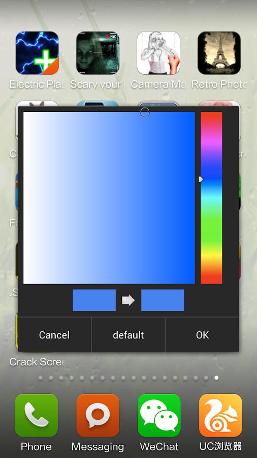 Electric Screen - screenshot