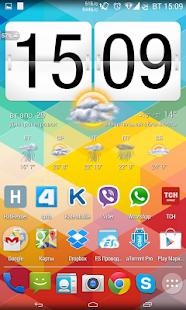 LG G PRo 2 HD Wallpaper