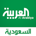Al Arabiya KSA icon