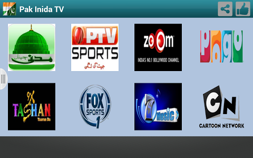 Pak India HD Cable Tv channels